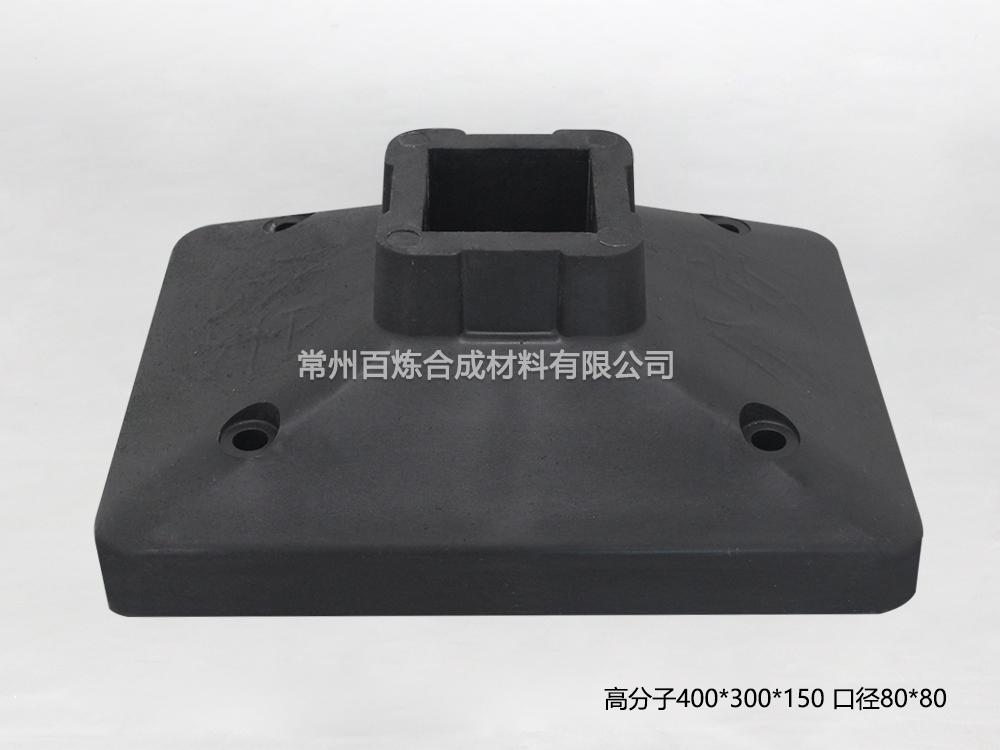 高分子方口径雷电竞客服-BLGF80D