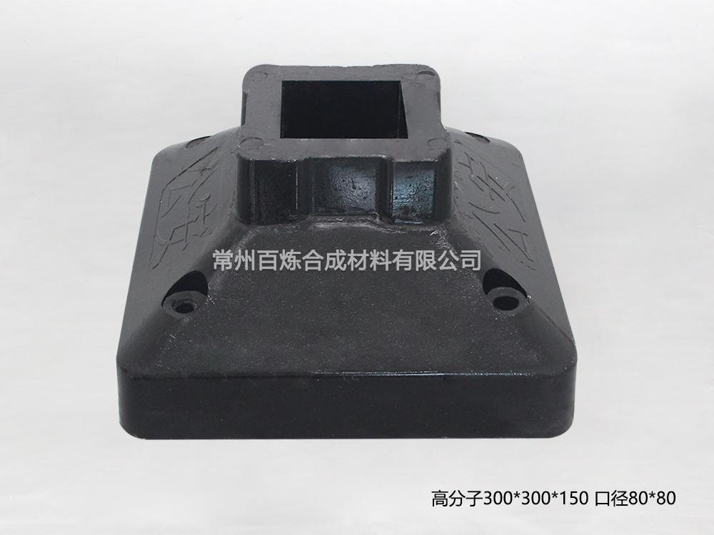高分子复合雷电竞备用网站雷电竞客服-BLGF80T