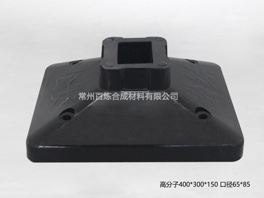 高分子黑色雷电竞客服-BLGF6585D