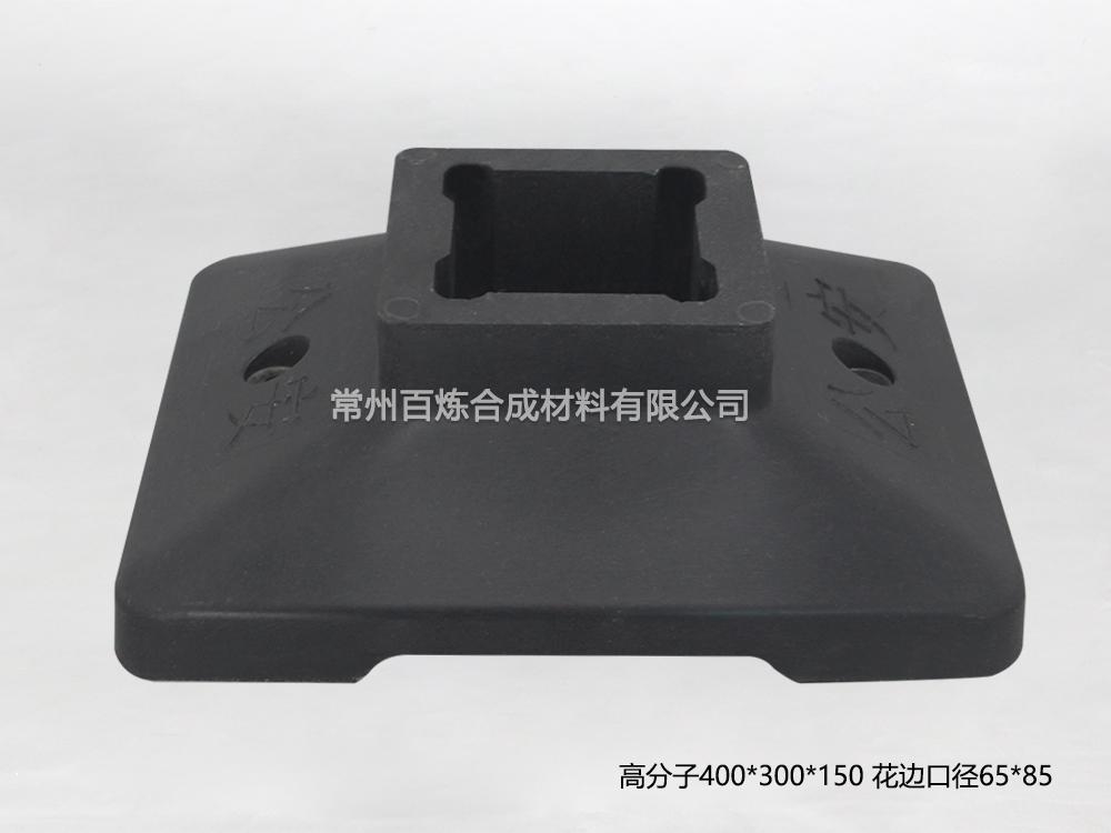 高分子花边口径雷电竞客服-BLGF6585DHB