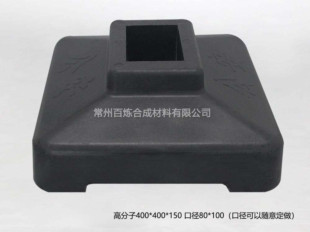 高分子雷电竞客服可定做尺寸-BLGF80100T