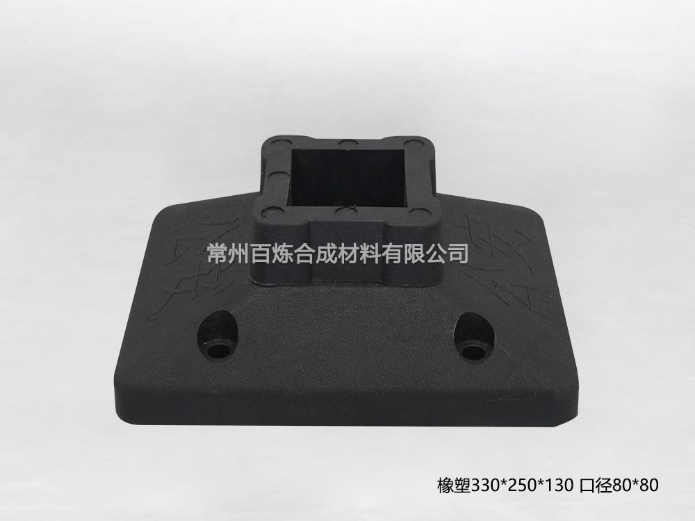 橡塑交通雷电竞备用网站雷电竞客服-BLXS80X