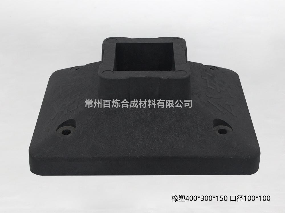 橡塑方口径雷电竞备用网站雷电竞客服-BLXS100D